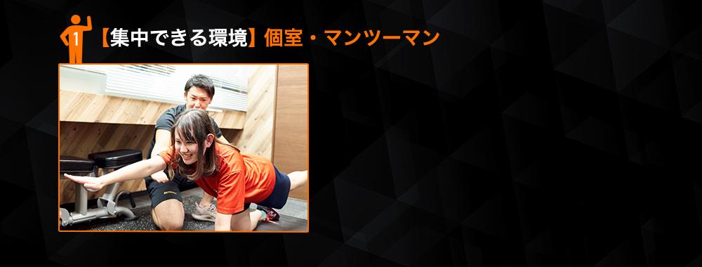 24/7ワークアウト 和歌山店の画像